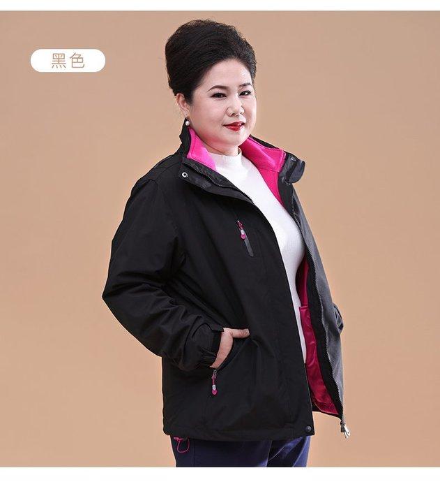 21D27 黑色連帽運動兩件套防風保暖L-6XL秋冬婆婆裝媽媽裝風衣女裝外套大尺碼大碼超大尺碼