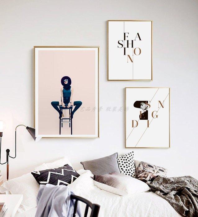 ins北歐現代簡約風格個性人物藝術裝飾畫字母畫芯畫布掛畫畫心(不含框)