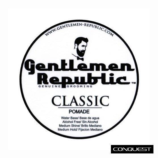 便宜生活館【造型品】Gentlemen Republic Classic Pomade 經典款水洗式髮油 (可超取)