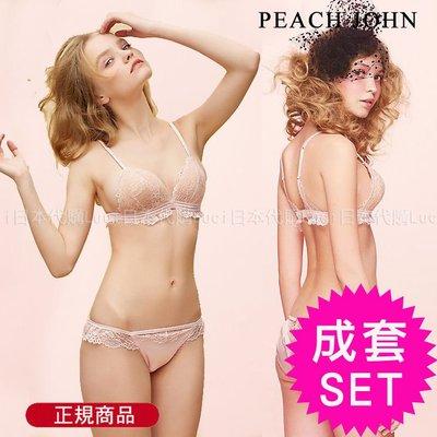 Peach John 迷死男友 浪漫舒適 性感透膚花邊蕾絲內衣+內褲 胸罩 無鋼圈系列 成套 二件組  1019374