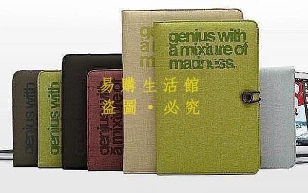 [王哥廠家直销]限量蘋果macbook Airpro 包11.613.3吋 保護套殼 筆記本電腦內膽包 蘋果控LeGou_