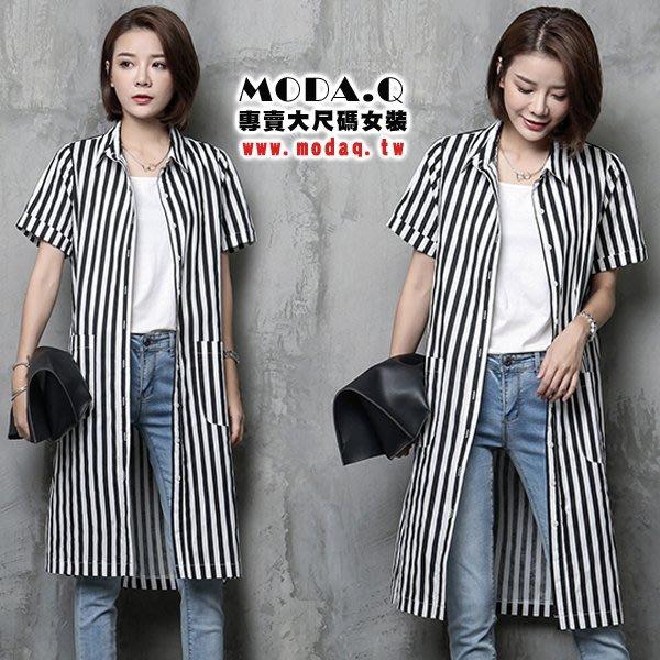 *MoDa.Q中大尺碼*【X8582】氣質條紋口袋造型長版襯衫洋裝上衣