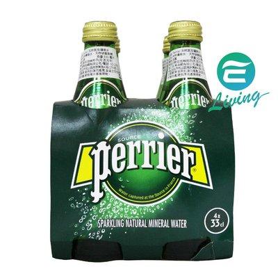 【易油網】【缺貨】Perrier glass 天然氣泡礦泉水 一箱(24瓶X330ml)