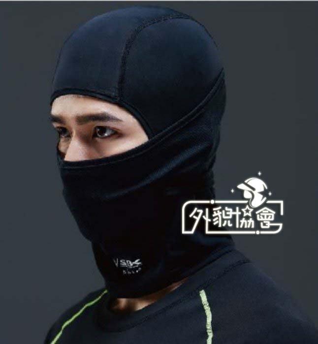 (((外貌協會 ))) SBK安全帽防風排汗全臉式頭套BJ-6 (黑色碳纖維紋)全罩款~可多種使用方式