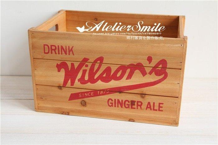 [ Atelier Smile ] 鄉村雜貨 手作 限量做舊收納箱 大型儲物箱 木箱 收納盒 (現貨)