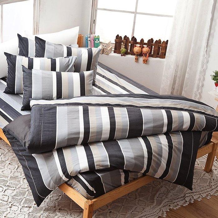 (預購)被套 / 單人【簡潔休閒-灰】單人被套,100%精梳棉,質感舒適,戀家小舖,台灣製R12-AAS102