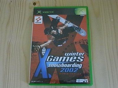 【小蕙館】XBOX~ ESPN冬季運動會 . 雪板高手2002 (純日版)