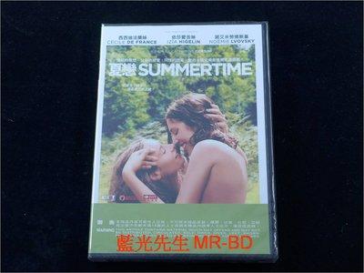 [DVD] - 激情夏戀 Summertime