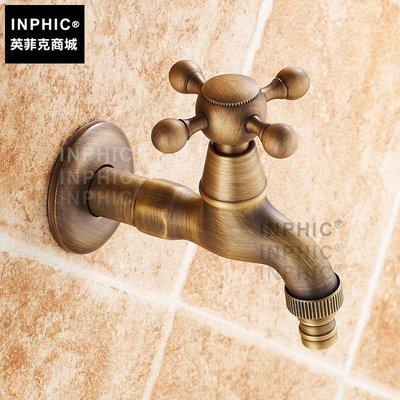 INPHIC-歐式仿古全銅4分洗衣機龍頭 復古加長快開入墻水嘴加厚單冷水龍頭_S1360C