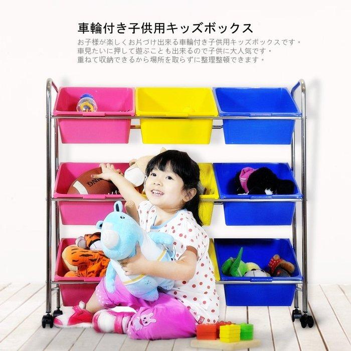 兒童玩具 玩具收納 收納櫃 塑膠櫃 便利型 外宿 租屋【居家大師】智慧可移式9格玩具收納櫃電腦桌茶几桌電視櫃BR