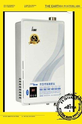 @熱銷中@~【HCG 和成】GH1266 數位恆溫熱水器 FE式(屋內式 半密閉強制排氣式)不會忽冷忽熱喔!!
