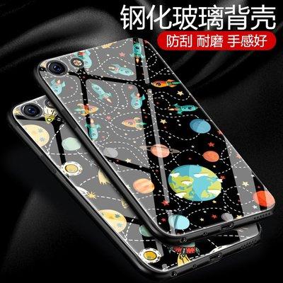 oppor9 plus玻璃殼r9splus手機殼軟硅膠原創意插畫火箭地球宇宙男
