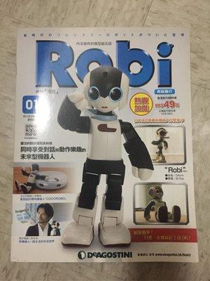 Robi 洛比 創刊號