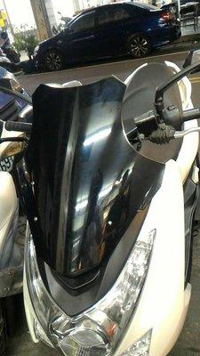 YAMAHA 山葉  SMAX 歐規前擋風鏡組(含支架組)