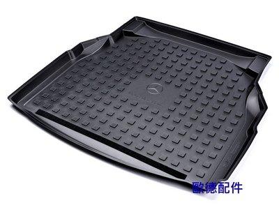 【歐德精品】賓士原廠MERCEDES-BENZ 新C系列 W205托盤行李箱墊(防水防滑墊)C250.C43.C63
