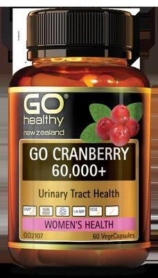 🔆D.S.代購紐西蘭go healthy Cranberry 蔓越莓60,000+ (60顆)🔆