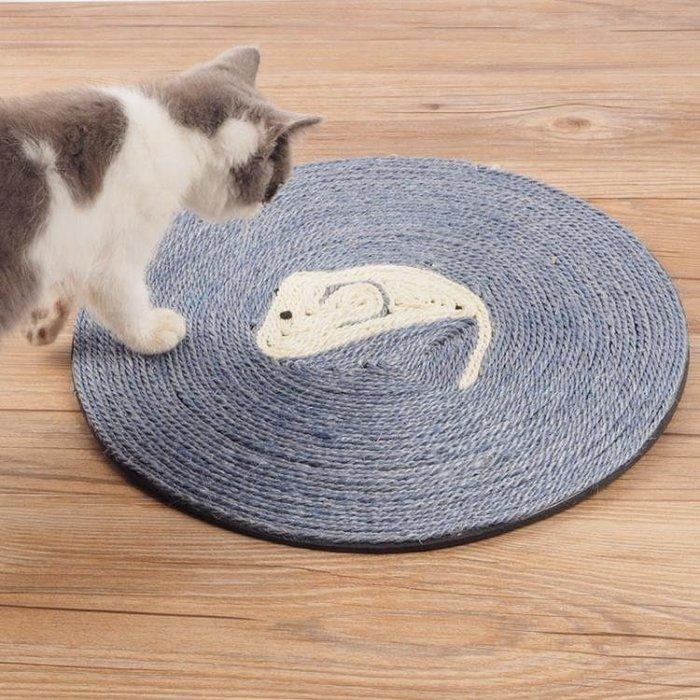 寵物貓玩具 貓抓板劍麻 耐磨 貓磨爪貓爪板貓咪用品貓抓墊貓窩墊WY