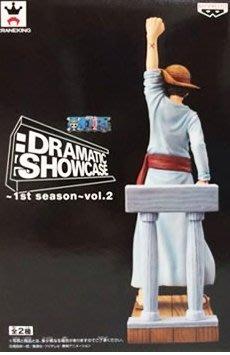 日本正版 景品 海賊王 航海王 DRAMATIC SHOWCASE 1st season 魯夫 模型 公仔 日本代購