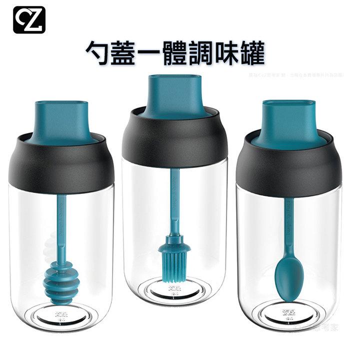 勺蓋一體調味罐 油刷罐 蜂蜜罐 調味罐 調味勺 刷油刷 蜂蜜棒 一體成形 玻璃調味罐 調味瓶【A03321】