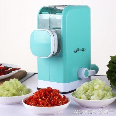 碎肉機 家用廚房小型手動絞肉機多功能手搖不銹鋼攪拌機碎肉寶辣椒