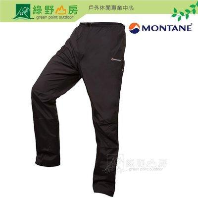綠野山房》Montane 英國 男 AT原子 超輕防水透氣雨褲 Atomic 風雨褲 登山防水 黑色 MATPR-BLA