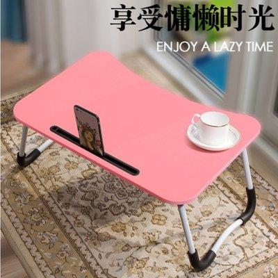 和室桌折疊桌筆電桌床邊桌床上桌和室書桌小桌子防滑加強款(任選1入)_☆找好物FINDGOODS☆