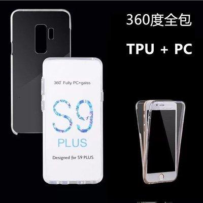 【全機包覆】小米 A2 保護殼 PET TPU PC 手機殼 清水套 水晶殼 布丁套 小米A2 小米6x