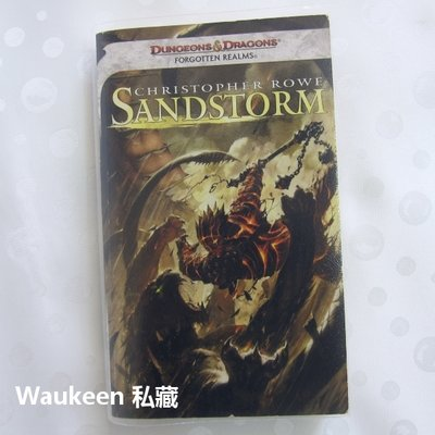 沙漠風暴 Sandstorm Christopher Rowe 被遺忘的國度 Forgotten Realms D&D