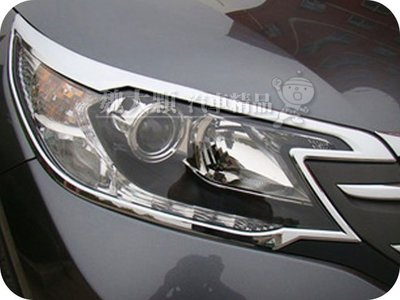 【魏大顆 汽車精品】SUPER CR-V(13-16)專用 鍍鉻大燈框(一組2件)ー大燈罩 CRV 4代 4.5代
