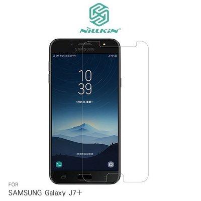 --庫米--NILLKIN SAMSUNG Galaxy J7+ Amazing H+PRO 鋼化玻璃貼 9H硬度
