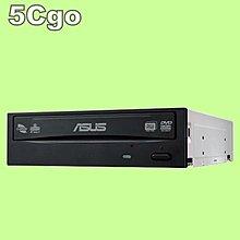 5Cgo【權宇】全新盒裝ASUS華碩DRW-24D5MT/BLK DVD 145 ms CD 1光碟燒錄機器一年保 含稅