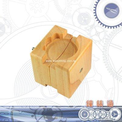 【鐘錶通】06A.1501 高級錶木座 / 開錶木座 / 兩面固定 / 夾具式固定座 ├鐘錶工具/修錶工具/工作臺┤