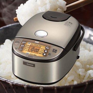 日系家居 日本製 象印 ZOJIRUSHI【NP-HG10】電子鍋 六人份 白金厚釜 IH炊飯器