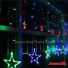 華麗購:LED星星窗簾燈 冰條燈 LED聖誕燈 庭院造景燈 街道社區亮化工程 陽台燈 聖誕樹 8段記憶控制器
