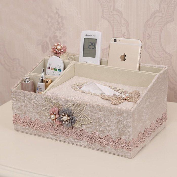 多功能紙巾盒客廳遙控器收納盒抽紙盒家用餐巾紙盒桌面茶幾紙抽盒