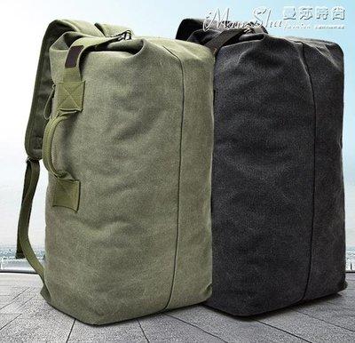登山包後背包戶外旅行水桶背包帆布登山運動男ins超火個性大容量行李包