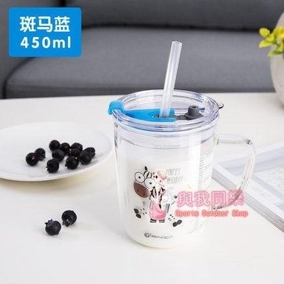 兒童牛奶杯 家用刻度杯早餐杯帶蓋便攜玻璃杯沖奶粉專用水杯子 2色XYJX