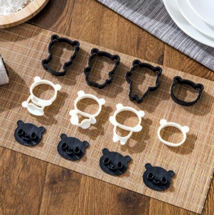 《現貨》🍭可愛卡通熊猫曲奇餅乾模具套裝 烘焙雙色餅乾模 翻糖壓模DIY切模🍭