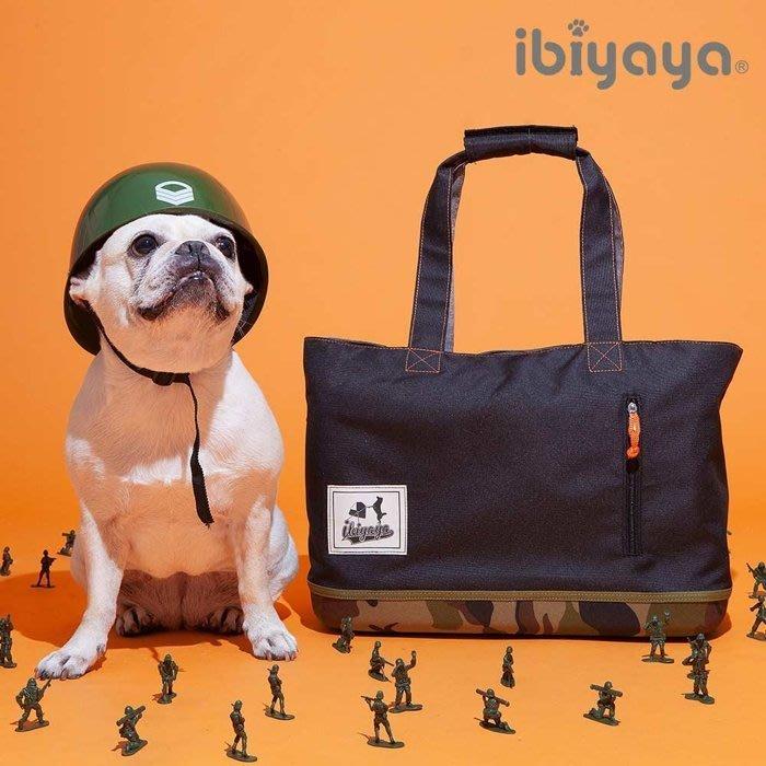 COCO《小型寵物提包》IBIYAYA玩色寵物托特包FC1671-BC(迷彩黑)硬底部不易塌陷-亦可當兔子提袋/依比呀呀