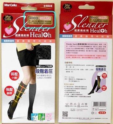 瘦博士 瑪榭400丹尼小腿襪、中統襪(新包裝MA-11673) 健康襪-黑 【特價110元*6】