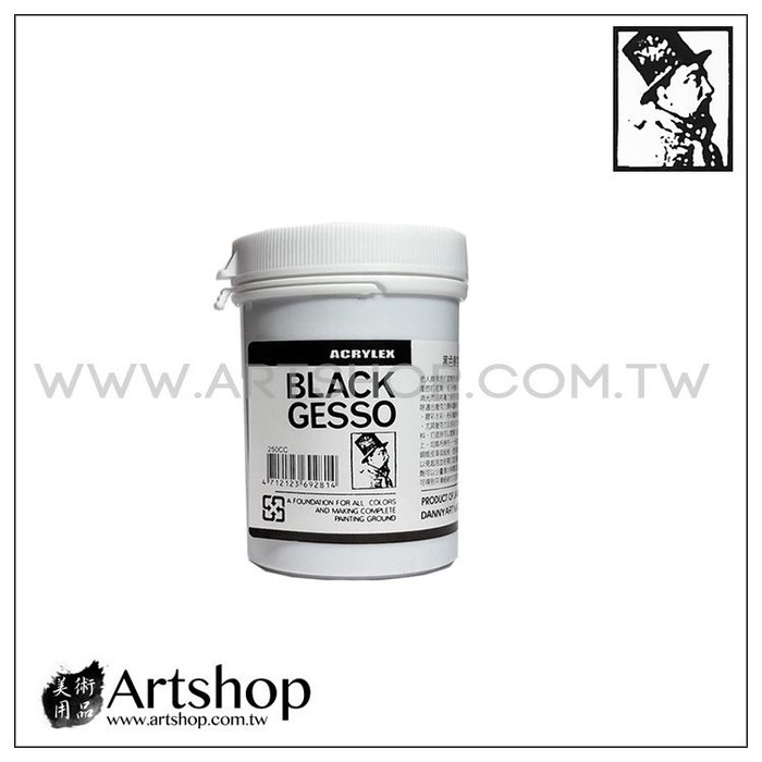【Artshop美術用品】JANUA 老人牌 黑色壓克力打底劑 BLACK GESSO 250ml