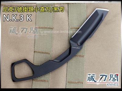 《藏刀閣》EXTREMA RATIO-(N.K.3 K BLACK)尼克3號指環掛頸小刀(黑)