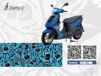 【Zetta J - ZJ部品】尖叫之手爆炸貼 30x60cm(兩才) ─ Screaming Hand Santa Cruz 藍色 手汽機車貼紙
