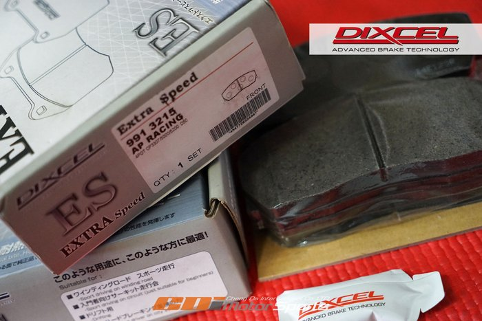 日本 DIXCEL ES版 運動版來令片 0〜600℃ 對應各車款規格 歡迎詢問 / 制動改