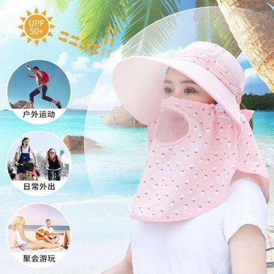 【糯米童夢】防曬帽子女夏季面罩遮臉太陽帽大沿百搭涼帽紫外線採茶騎車遮陽帽