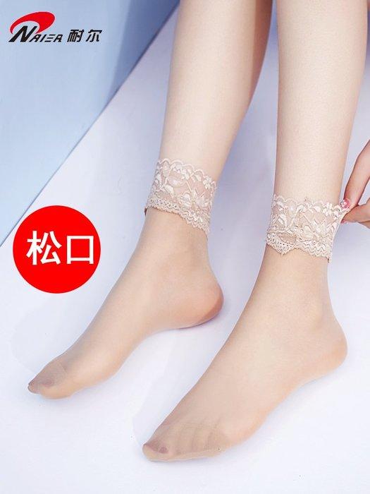 絲襪褲襪7-11全家正韓國版新款耐爾絲襪 花邊膚色女士短襪 包芯絲超薄夏季襪子蕾絲黑色松口寬口19322