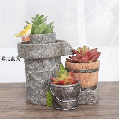 精選 田園創意舊故里多肉植物花盆個性綠植景盆客廳辦公室桌面盆栽擺件