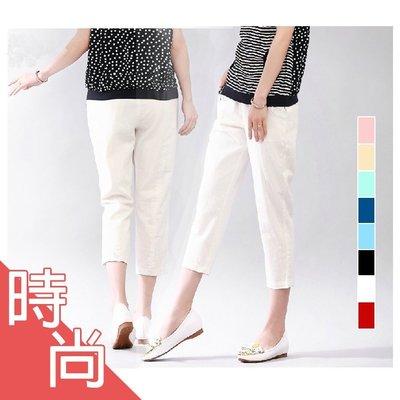哈倫褲【TPS001】素面時尚哈倫9分褲 打底褲 超彈力顯瘦貼身九分褲 / 收納女王