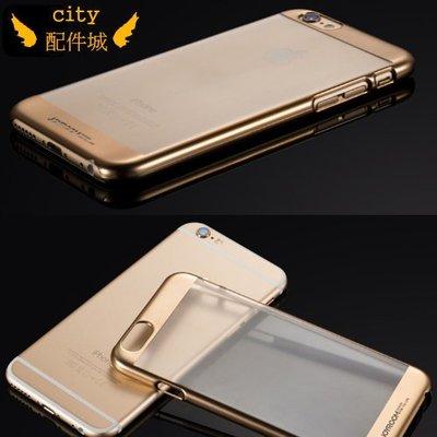 [配件城]電鍍 爆好看 超值感 iphone 6 plus 6S 6+ 手機殼 金屬框 保護殼 超薄電鍍 防刮耐磨