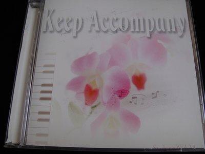 【198樂坊】KEEP ACCOMPANY(小樂曲...台版)DF